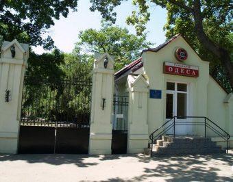 10-vhod-v-sanatoriy
